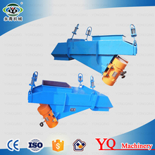 Carbon steel sand concrete vibratory feeder