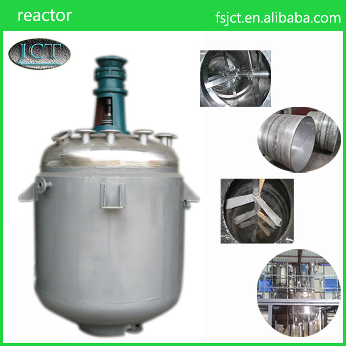power reactor for waterproof high temperature epoxy resin sealant