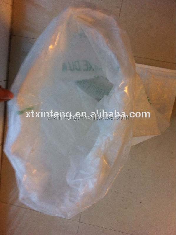 xinfeng, Alibaba China polypropylene refined sugar in 50kg bags