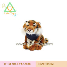 Cute Baby Toys Tiger