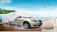 cheap durable easy 150D polyester silver coated 12103-L car cover