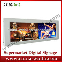 Wholesale 14.9 inch split screen promotion tv display portable high definition bar-type publicity lcd screen advertising player