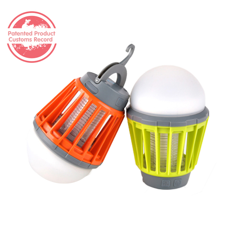 Rechargeable Portable Waterproof Electronic Insect Killer