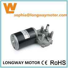 12V 24V small high torque permanent magnet dc motor with gearbox for car