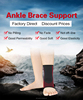 Custom factory price ankle guard/elastic ankle support/ankle brace
