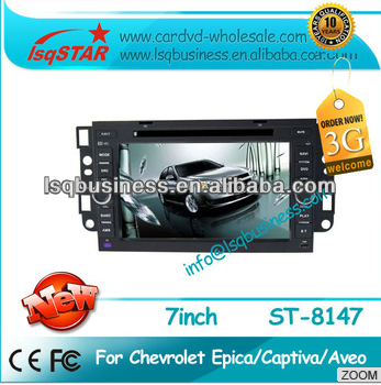 Car multimedia system player For Chevrolet Captiva 2006-2011 With 3g dvd bt tv ipod 6 v-cdc gps radio functions