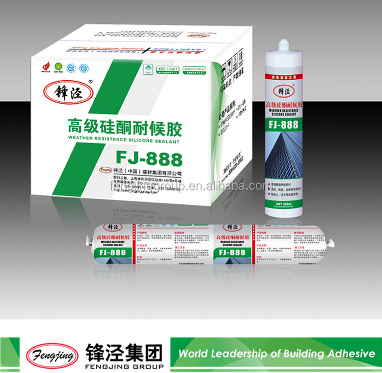 High strength 310ml transparent silicone sealant sausage 600ml with good offer