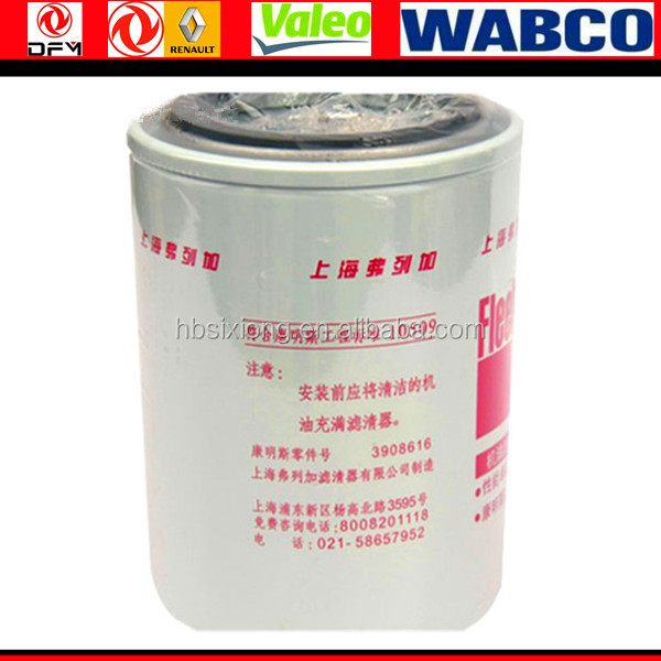 Price cheap oil filter LF3345 for 4BT engine