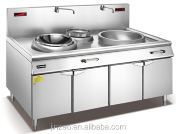Chinese Commercial Kitchen K S Induction Cooker Fried Stove Jinzao Hy3 21 6030 Buy Double Induction Cooker Induction Stove Commercial Kitchen
