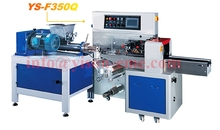 CE Approval Plasticine Flow wrapping machine Children Toy Pillow seal Packing machine