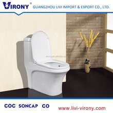 High Efficiency washdown ivory color one piece toilet