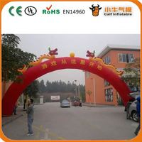 Factory sale chinese dragon inflatable arch with good price