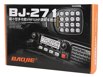 BAOJIE BJ-271 Wireless Mobile Transmitter and Receiver