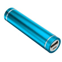 Metal 2200mah mobile battery charge