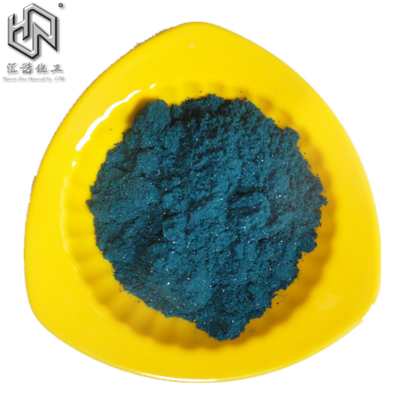 Cupric Acetate, Copper Acetate Monohydrate (CAS:6046-96-1) 99%