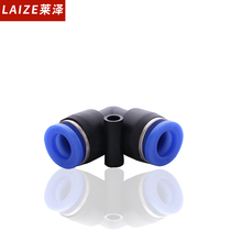 PV Union Elbow plastic pipe connector and pneumatic fitting