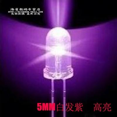 TKTS3--- 5MM violet bill detector light LED F5mm highlight 20 New IC White and purple Yanchao lights 5 mm