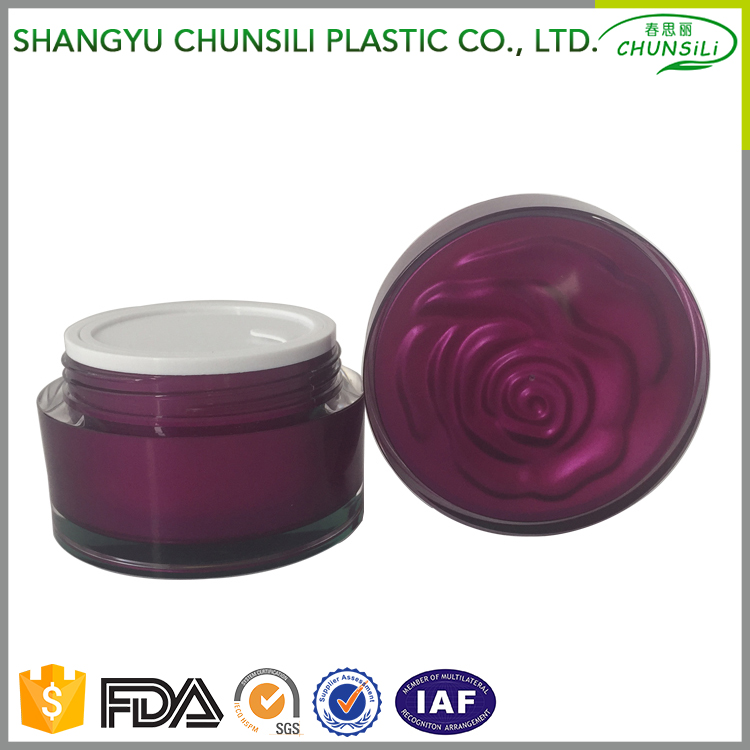 SGS New <strong>Design</strong> Plastic airless cream jar