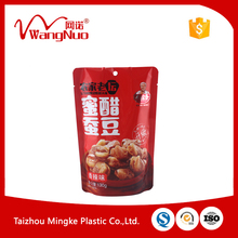 Resealable Aluminium Factory price Ziplock Stand Up Pouches