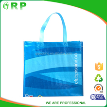 Best selling simply blue pp woven reusable foldable gift customize shopping bag