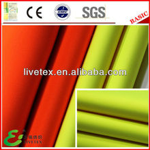 300D*300D 100% polyester neon color fabric