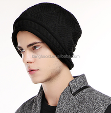 2017 Man's boys light weight stretchy long slouchy beanie/soft knit slouch beanie cap