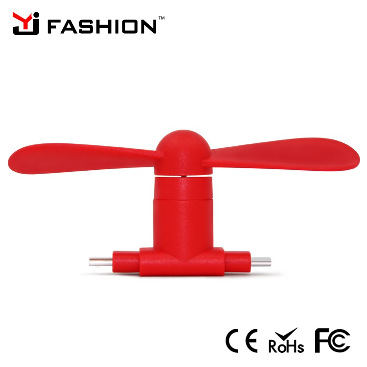 Promotion gift usb 2.0 mini fan for iphone and android with otg hot selling