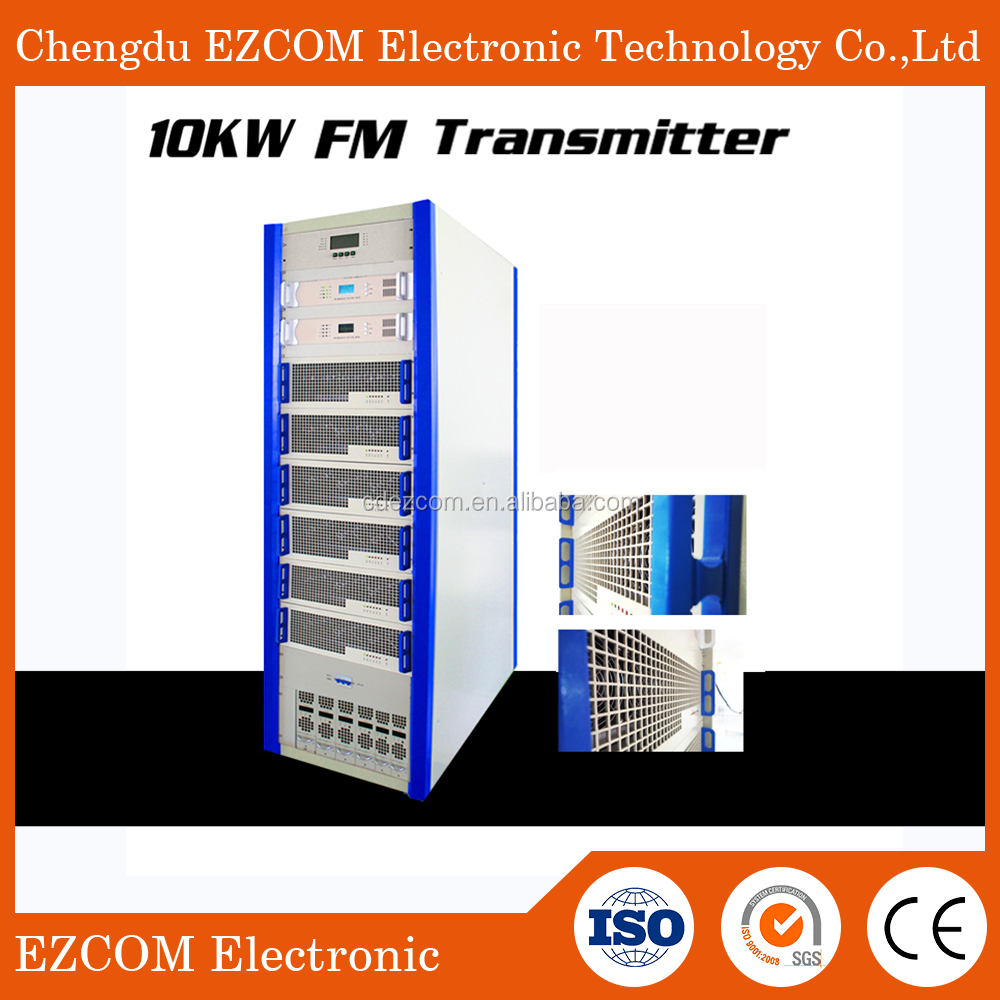 10KW FM RADIO STATION BROADCAST EQUIPMENT