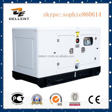 new products on china market! 50HZ 300KW Diesel Generator prices