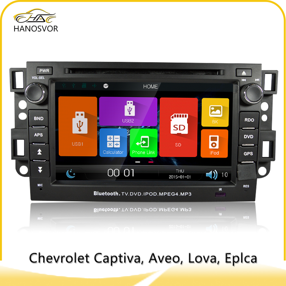 6.2 inch Chevy 2012 Din Car DVD/GPS navigation with sd/usb function