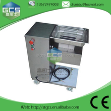 processing machinery small frozen slices meat cutting machine