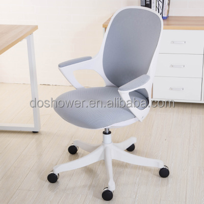 Doshower top quanlity game chair cover cheap and hot sale for sale