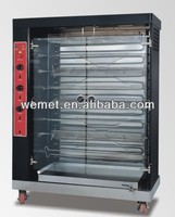 Industrial Electric Chicken Grill Machine