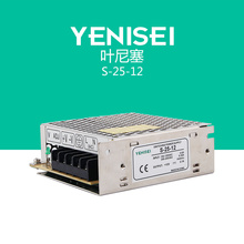 Enclosed constant voltage 24V dc output 25w switching power supply s-25-24