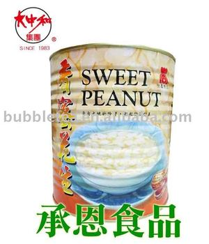 0117 Sweet Peanut Can for Bubble Tea or Taiwan Shaved Ice