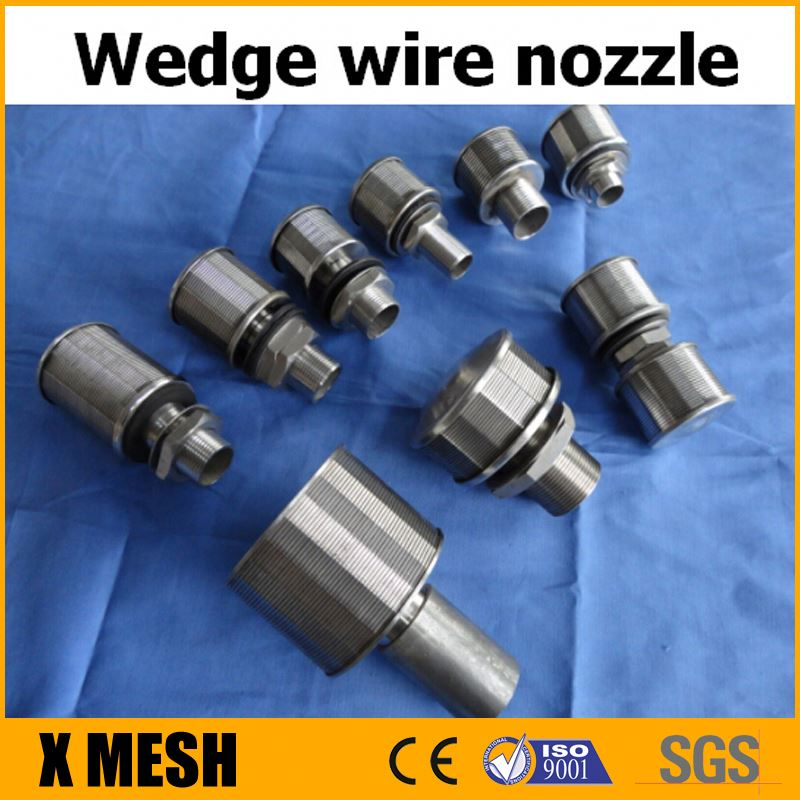 wedge wire screen for Resin traps in the water treatment