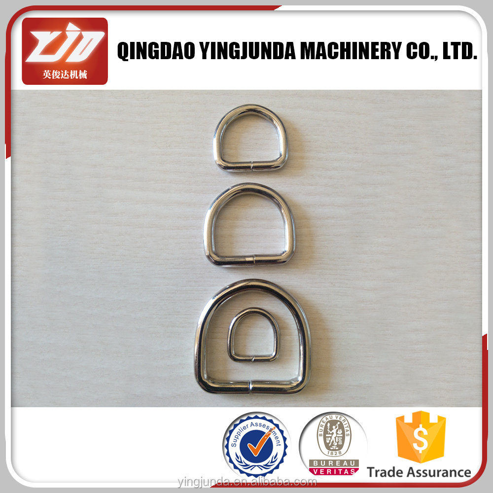 factory price metal d ring for bag use wholesale