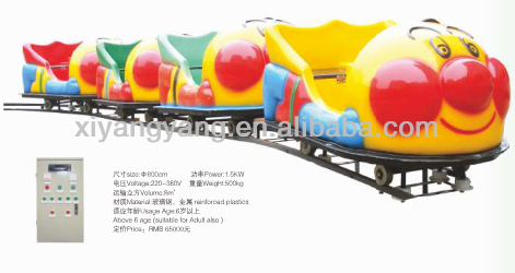 Amusement machine rides kids mini electric fun train