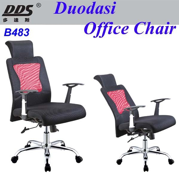 plastic rocking mesh office chairs high back b483 buy office chair
