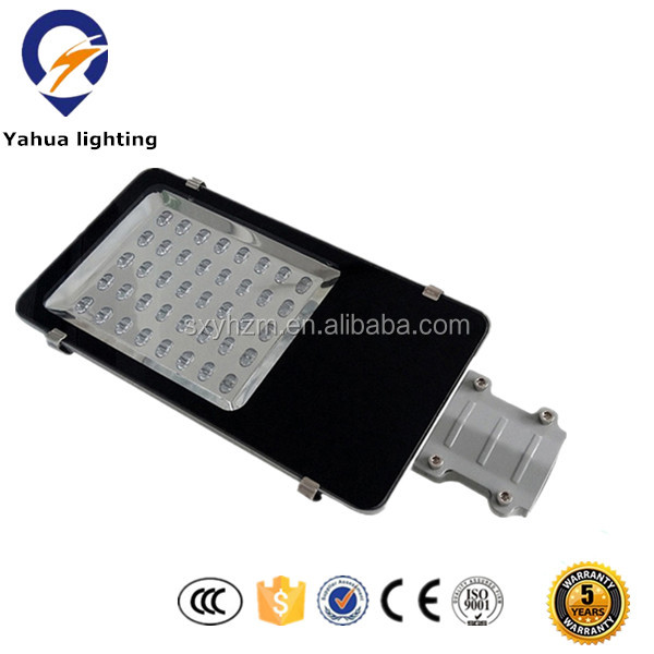 Supplier from China manufacture led street light cover with bridgelux chip