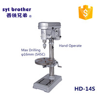 upright hole drilling machine drilling machine hand operated