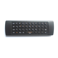 Multifunction 2.4ghz Air Mouse Mini Wireless Keyboard Infrared Remote Control 3 gyro 3 gsensor Voice Switch for Xbmc for Android