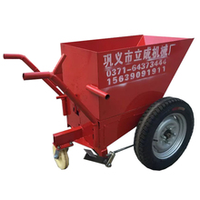 hand push dump trolley/Factory sale electric hand dump carts