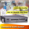 PMS-3300 300w sd card fm 3 zone amplifier sound system audio equipment