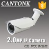 Full HD 2mp IP camera 1080p outdoor IP67 waterproof IR 25M onvif P2P security surveillance seguridad system
