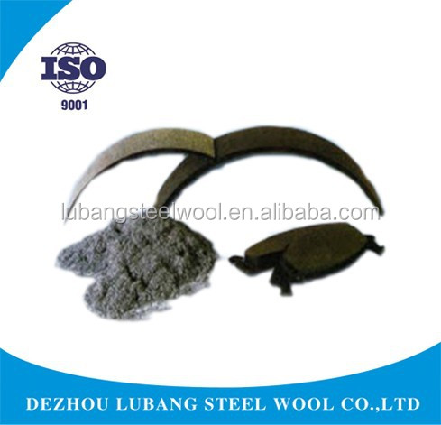 chopped steel wool (brake pads & brake linner ),Copper fiber Factory