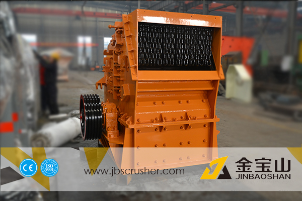 Shandong NO.1 quarry impact crusher With Europe Standard