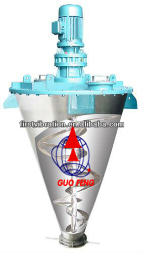 High Quality Biological Material Double Screw Cone Mixer