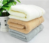 /product-detail/wholesale-uk-china-supplier-bamboo-fabri-towel-60575614690.html