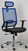 furniture office chair, reception chair, office chair pictures